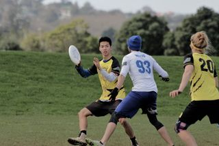 EVENT PREVIEW: All you need to know about the National Tertiary Ultimate Championship this weekend