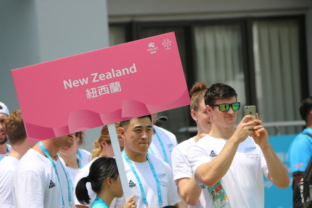 Funding and staff announcements signal official start to NZ's Napoli 2019 campaign